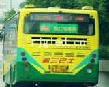 WIFI公交车全彩led显示屏_3G/4G公交车全彩led显示led广告显示屏