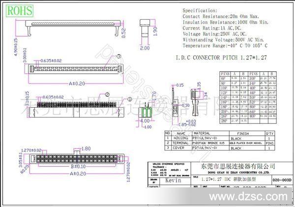 1.27IDC插头6-80PIN/1.27*1.27排线插头/1.27-218sy图纸图片