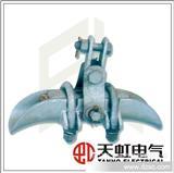 [厂家直销 质优价低]专业生产CGU型悬垂线夹(带U型挂板)