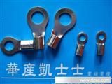 圆形裸端头 OT型/OT  各种冷压接头 O形端子