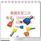 TE0512双线管形预绝缘端头 冷压接线端子 套管式连接器 套管端子