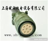 MS3106A22-23S 航空插头,5015连接器,军规插头,伺服电机插头