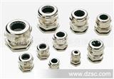 专业生产金属电缆防水接头,防电磁型pg7,,保证质量,有认证