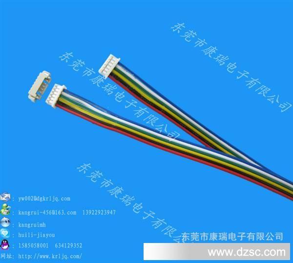 型号/规格:p9920-3pin 品牌/商标:hrb 线对线连接器规格: 额定电流:w