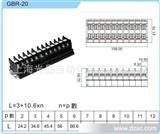 特价台湾GT轨道式端子盘 GBR-20