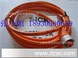 DOL-1204-W02,MDOL-1204-G02M上海添昱现货热卖西克接插线