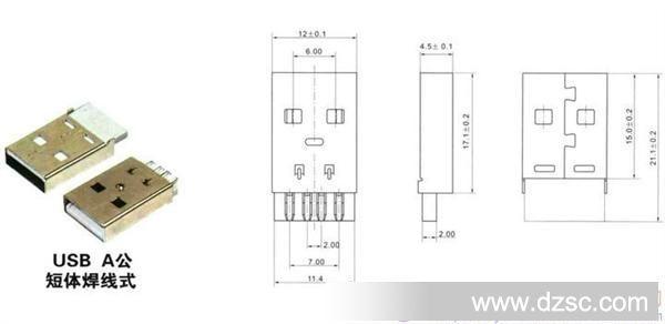 供usb a公短体焊线式 公头 usb插座插头 母座 卡座 1394 mini
