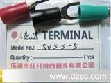 【厂家直销】SV5.5-5 叉形预绝缘端子/500只/包/叉形接线端子
