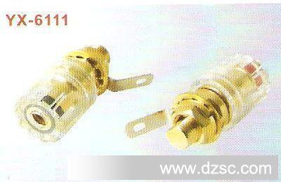 供应接线柱yx6111,透明音响接线柱,铜质