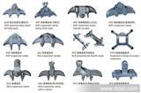 厂家生产电力部门专用电力金具,悬垂金具