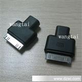 USB插头插座  usb公插头  欧规插头  漏电保护插头