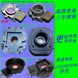 IR CUT全金属超薄双滤光片切换器CMOS及CCD摄像机CS大镜头座200万高清