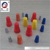 弹簧螺式接线头,螺旋式压线帽 (图)
