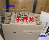 欧姆龙开关电源 S82J-60024 全新原装正品 现货