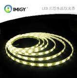 LED柔性灯带|LED柔性灯带安装技巧|宜美电子