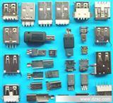 USB插座|USB插头|USB母座|手机卡座|1394插座|MINI USB