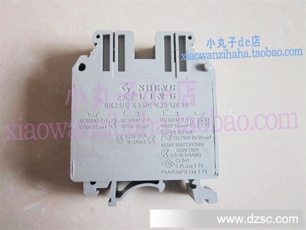 菲尼克斯型端子 uk-25n通用接线端子 大电流接线排 接线板 连接器
