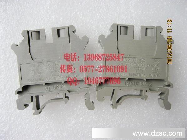 厂家直销uk-6n通用接线端子 连接器 轨道式接线端子 组合式接线排
