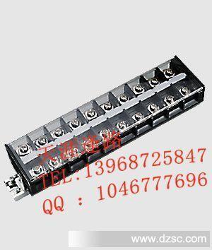 td-10010(az1)组合式接线板 接线端子排 连接器 导轨端子 厂家