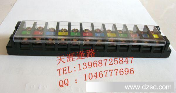 ta系列活动式接线端子 ta-2010接线板 电流20a 10p组合式接线排
