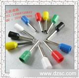 E10-12管形预绝缘端头 冷压接线端子 线鼻 紫铜 套管式连接器