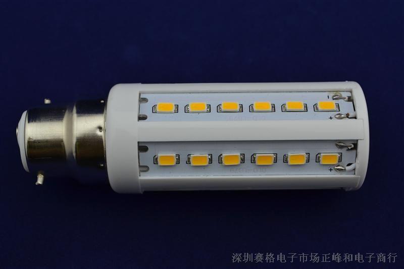 供应5630-42珠/7WLED灯