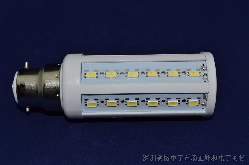 供应8W玉米灯