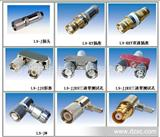 优质的各种规格型号数字配线架专用电缆头(图)