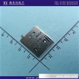 WL618E2-U05-7F富士康SIM自弹卡座