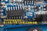 NS4249双声道3W功放IC,AB类/D类可切换