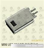mini短体 焊线 db-9 焊线价格 直焊线 mini端子5pin usb公头焊线