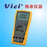 VC99 3 5/6位自动量程数字万用表 模拟条 VICI 维希