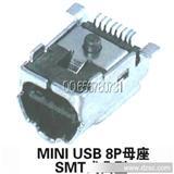 迷你USB�B接器,MINIUSB8P母座SMT凸式,迷你8P母座