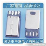 MINI USB 5PIN 迷你USB5PIN 超薄焊线式连接器插头
