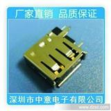 深圳中意电子厂专业生产USB无卷边短体铜壳侧插母座 镀金