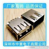 USB AF带护套 连接器护套 usb af