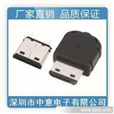 SAMSUNG (三星)M3004PIN插头加外壳/手机连接器【图】
