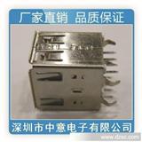 深圳中意电子厂专业生产usb双层连接器、usb双层180