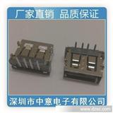 深圳中意电子厂专业生产USB插板式连接器USB AF / USB 母座