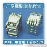 深圳中意电子厂专业生产高品质AF母双层USB。USB双层母座 usb af