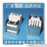 中意电子厂专业生产双层USBA母双层90度 双弹片USB母座