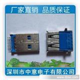 连接器 USB3.0 A型 母头连接器(90/180度)