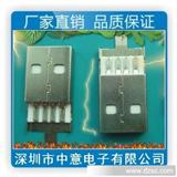 工厂供货USB插头,电脑数据线插头,A公短体,A公一体式系列插头