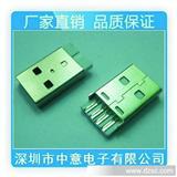 深圳中意电子厂专业生产usb公头焊线式 usb短体插头 usb连接器