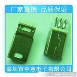 Mini 5P公B型短体焊线普通型|USB插座插头|USB公头|迷你插座
