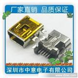 深圳市中意电子生产MINI USB 5P插头座连接器卡座、迷你母座 usb