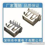 USB AF90度 短体四圆脚正向平口 短体usb