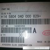 Kyocera连接器24 5804 030 000 829,145804030000829+