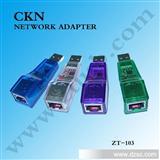 厂家生产USB网卡 USB 1.1   8ME/2000/2003/XP/Vista/7,