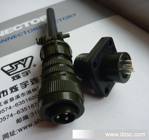 连接器厂家 型号/规格:直式插头a 品牌/商标:飞达 【汽车连接器市场】